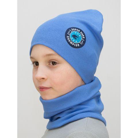 Комплект для мальчика шапка+снуд Champion (Цвет светло-синий)