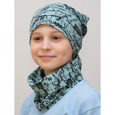 Комплект для мальчика шапка+снуд Adventure